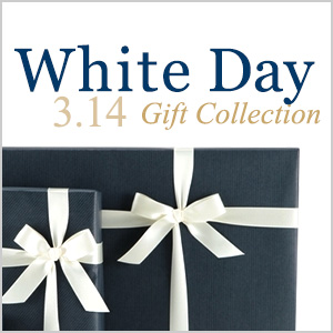 whiteday gift